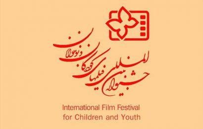 عدد الأعمال المشاركة في القسمين المحلي و الدولي وصل إلى 556 فيلم