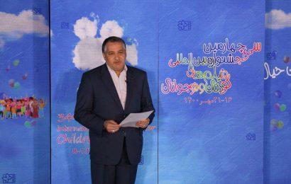 الأعلان عن مرشحي القسم المحلي للدورة الرابعة والثلاثين للمهرجان الدولي لأفلام الأطفال واليافعين