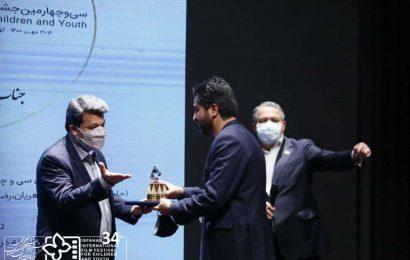 الإعلان عن الفائزين في المهرجان السينمائي الدولي الرابع والثلاثين لأفلام الأطفال واليافعين